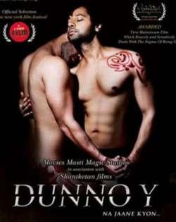 Actriz de Bollywood parecida a una cinta de sexo