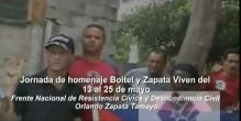 Jornada Boitel Zapata Santa Clara2