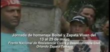 Jornada Boitel Zapata Santa Clara4