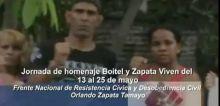 Jornada Boitel Zapata Santa Clara6