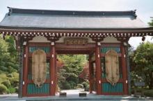 acces_ISE_Japon